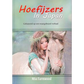Hoefijzers in Japan