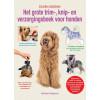 Het grote trim-,  knip- en verzorgingsboek voor honden